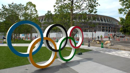 Logo de los Juegos Olímpicos en la ciudad de Tokio